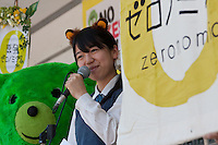 A member of the idol group, Seifuku Kojo Iinkai talks at an anti nuclear protest. Shiba Park, Minato ward, Tokyo, Japan Sunday June 2nd 2013. The idol group have an anti-nuclear energy pop song.