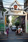 Thailand - Bangkok | Temples, Wats, Shrines, Mosques