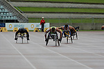 GIO Summer Down Under Series 2012<br /> Sydney Track Meet<br /> Sydney Olympic Park Athletics Track<br /> 24 January 2012