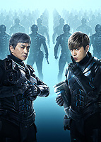 Bleeding Steel (2017) <br /> Promotional art with Jackie Chan &amp; Show Lo<br /> *Filmstill - Editorial Use Only*<br /> CAP/MFS<br /> Image supplied by Capital Pictures