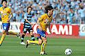 2012 J.League Division : Kawasaki Frontale 3-2 Vegalta Sendai