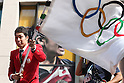 Kosuke Hagino (JPN), <br /> OCTOBER 7, 2016 :<br /> Japanese medalists of Rio 2016 Olympic and Paralympic Games wave to spectators during a parade from Ginza to Nihonbashi, Tokyo, Japan.<br /> (Photo by Shingo Ito/AFLO)