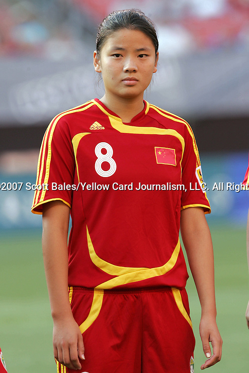 16 June 2007: China's Wing Xinzhi, pregame. The United States Women's National Team defeated the Women's National Team of China 2-0 at Cleveland Browns Stadium in Cleveland, Ohio in an international friendly game.
