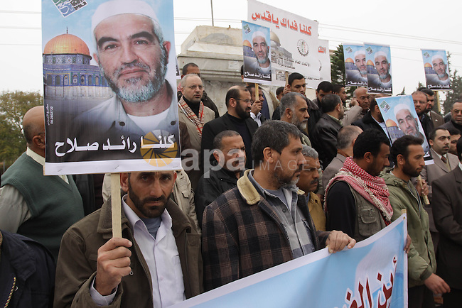 Palestinians take part in a rally sponsored by the Palestinian United Occupational Union in Gaza City on Jan 30,2010. against Israeli court decision to jail Shiekh Raed salah. Photo By Mohammed Asad