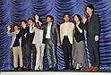 """""""Rinjo"""" Premiere in Tokyo"""