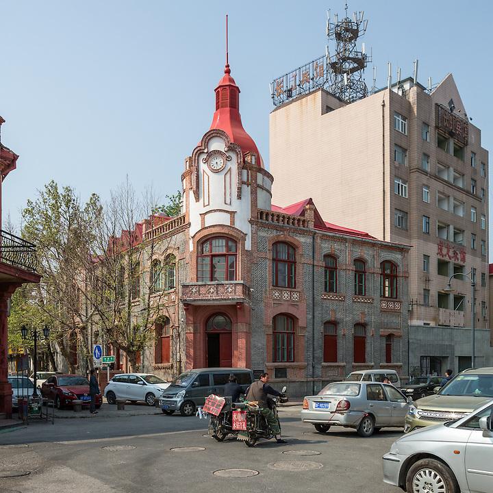 The Russian Post Office In Yantai (Chefoo).