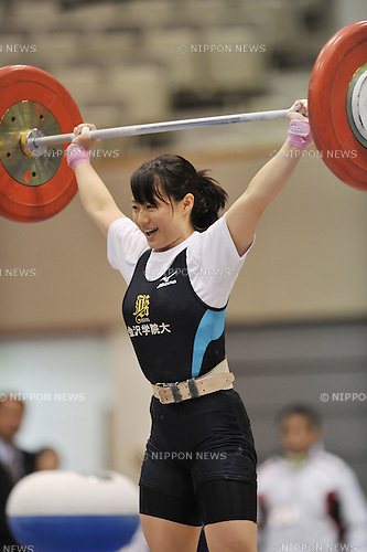 Kanae Yagi, APRIL 13, 2012 - Weightlifting : All Japan Weightlifting Championship, at Kitakyusyu gymnasium, Fukuoka, Japan. (Photo by Atsushi Tomura/AFLO SPORT) [1035]