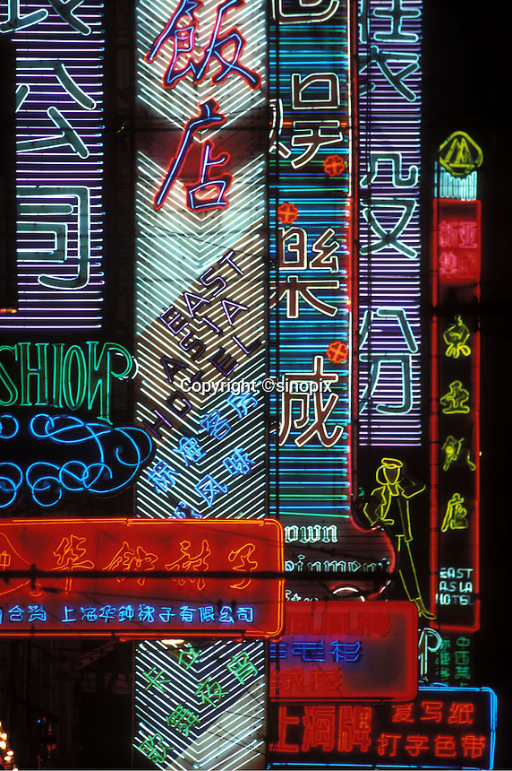 Neon light advertisement are hung up on the street in Shanghai, China.