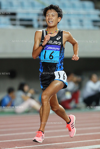 Daichi Kamino, <br />