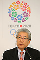 Tsunekazu Takeda, NOVEMBER 15, 2013 : Japanese Olympic Committee (JOC) President Tsunekazu Takeda attend the press conference after the IOC/Tokyo 2020 Orientation Seminar for Tokyo Olympic Games 2020 at JISS, Tokyo, Japan. (Photo by Yusuke Nakansihi/AFLO SPORT) [1090]