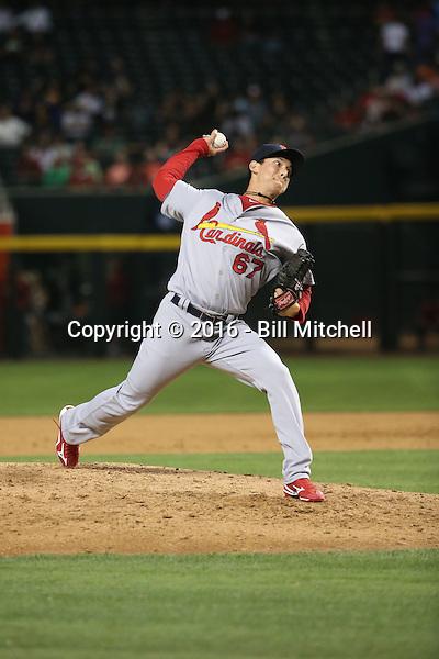 Matt Bowman - 2016 St. Louis Cardinals (Bill Mitchell)