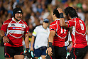 Rugby International Test Match : Italy 31-24 Japan