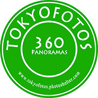 360 PANORAMA Services