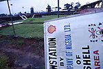 Shell oil flow station at Kolo in the Niger Delta swamps