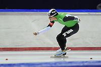 SCHAATSEN: HEERENVEEN: 05-10-2013, IJsstadion Thialf, Trainingwedstrijd, 3000m, Koen Verweij (3.45,74), ©foto Martin de Jong