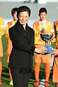 Soccer : Prince Takamado Trophy U-15 Championship