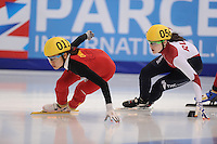 "SHORT TRACK: MOSCOW: Speed Skating Centre ""Krylatskoe"", 14-03-2015, ISU World Short Track Speed Skating Championships 2015, Yutong HAN (#011 