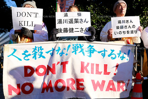 February 1, 2015, Tokyo, Japan : People hold placards during the silent demonstration outside the Prime Minister's official residence in downtown Tokyo. Japanese Prime Minister Shinzo Abe pledged not to give in to terrorist during an emergency Cabinet meeting held today after ISIS earlier released a video showing the murder of hostage Goto and threatening further action against the Japanese people. (Photo by Rodrigo Reyes Marin/AFLO)