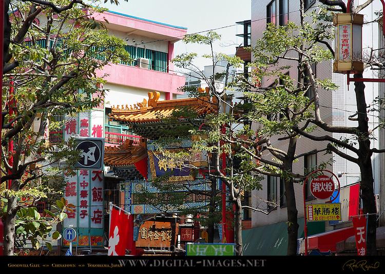 Goodwill Gate Chinatown Yokohama Japan
