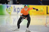 SCHAATSEN: HEERENVEEN: 04-02-2017, KPN NK Junioren, Junioren B Dames 500m, Rachelle van de Griek, ©foto Martin de Jong