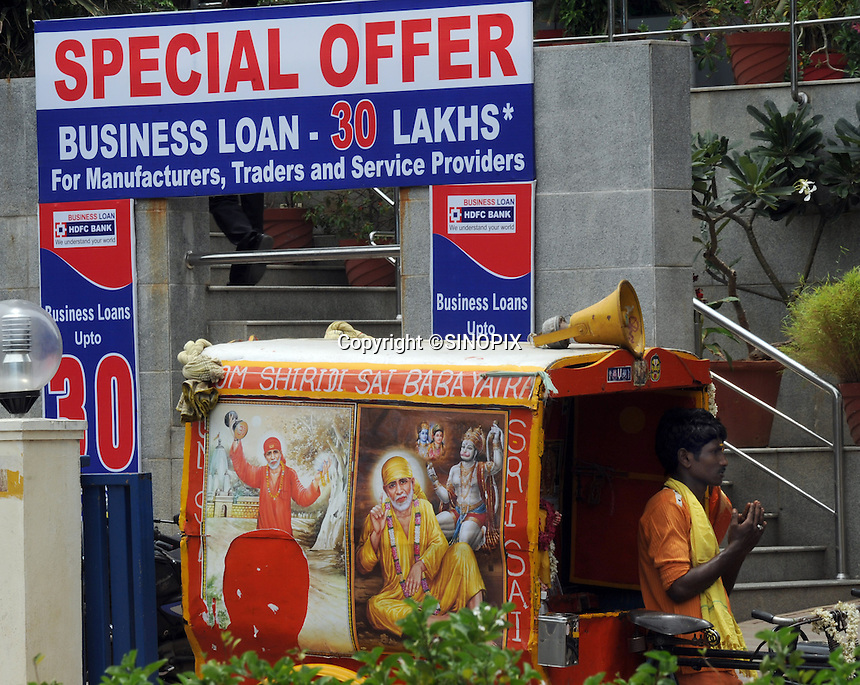 Business loan special offer advert for Manufacturers, traders and service providers in Madras, India
