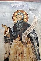 BG51479.JPG BULGARIA, BATCHKOVO MONASTERY, CHURCH OF SVETA-BOGORODITSA , 1604, frescoes