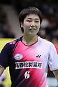Badminton: 70th All Japan Badminton Championships 2016