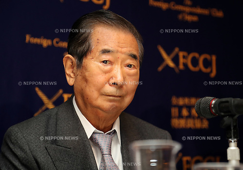 May 19, 2016, Tokyo, Japan - Japanese hawkish politician Shintaro Ishihara, former Tokyo Governor speaks at a press conference at the Foreign Correspondent Club of Japan in Tokyo on Thursday, May 19, 2016. Ishihara and  Shizuka Kamei, Lower House lawmaker are expecting to visit United States to have dialogue with Donald Trmp, Republican candidate for US presidential election.  (Photo by Yoshio Tsunoda/AFLO) LWX -ytd-