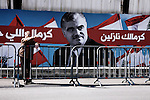 L'entrée du mémorial Rafic Hariri, place des Martyrs à Beyrouth - The entrance of the Rafik Hariri memorial on Martyrs Square in Beirut. February 10, 2011