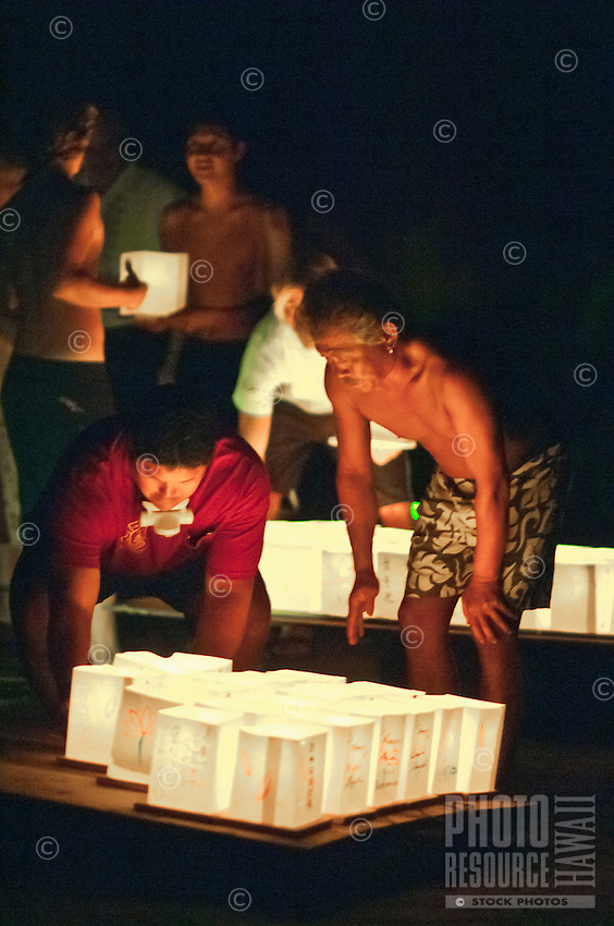 Lantern floating ceremony during obon season at the Lahaina Jodo Mission, Maui