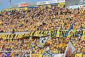 2014 J1 - Omiya Ardija 4-0 Vegalta Sendai