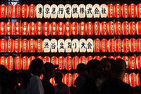 lanterns with the names of sponsors  during the first ever Bon Odori festival held in Shibuya.Tokyo, Japan. Saturday August 5th 2017 The streets around the iconic 109 building were closed to traffic for the festival of traditional summer dancing.