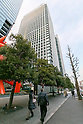 A general view of the Development Bank of Japan head office building on January 23, 2017, Tokyo, Japan. The Development Bank of Japan is expected to step in to support Toshiba Corp. which faces a deficit of $6 billion on its US nuclear business. Toshiba has already begun arrangements to sell part of its core chip business and complete a stake sale by the end of the financial year in March. (Photo by Rodrigo Reyes Marin/AFLO)