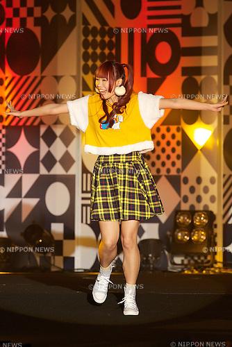 "Eimi Naruse(.inc/Dempagumi.inc), September 28, 2014, Tokyo, Japan : Eimi Naruse member of the idol group Dempagumi performs during the""Moshi Moshi Nippon Festival 2014"" on September 28, 2014 in Tokyo, Japan. Several famous Idols such as Dempagumi idol group, Kyary Pamyu Pamyu and Harayuku models attend the Moshi Moshi Nippon Festival 2014 to promotes the Japanese pop culture (fashion, anime, music and food) to non-Japanese people. (Photo by Rodrigo Reyes Marin/AFLO)"
