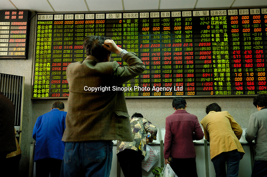 Interior of a Securities firm, with people trading shares funds and bonds on the Shanghai Stock Exchange. China's booming stock market has surged more than 80 percent this year after jumping about 130 percent in 2006..20 Apr 2006