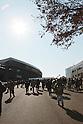 National Stadium,.JANUARY 9, 2012 - Football / Soccer :.A general view. Fans walk to National Stadium before the 90th All Japan High School Soccer Tournament final match between Ichiritsu Funabashi 2-1 Yokkaichi Chuo Kogyo in Tokyo, Japan. (Photo by Hiroyuki Sato/AFLO)