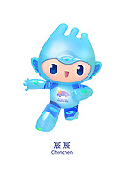 April 3rd 2020; Hangzhou, China; This handout image shows Chenchen, one of the mascots of the 19th Asian Games Hangzhou 2022, unveiled by the Hangzhou Asian Games Organising Committee HAGOC in Hangzhou, east China s Zhejiang Province