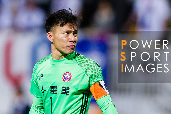 Eastern SC Goalkeeper Yapp Hung Fai reacts during the AFC Champions League 2017 Group G match between Eastern SC (HKG) vs Suwon Samsung Bluewings (KOR) at the Mongkok Stadium on 14 March 2017 in Hong Kong, China. Photo by Yu Chun Christopher Wong / Power Sport Images