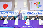 Takashi Sasagawa, <br /> AUGUST 4, 2016 - Karate : <br /> Japan Karatedo Federation holds a press conference after it was decided that <br /> the sport of karate would be added to the Tokyo 2020 Summer Olympic Games on August 3rd, 2016 <br /> in Tokyo, Japan. <br /> (Photo by AFLO SPORT)