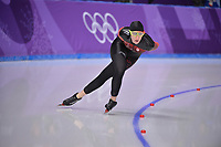 OLYMPIC GAMES: PYEONGCHANG: 16-02-2018, Gangneung Oval, Long Track, 5.000m Ladies, Ivanie Blondin (CAN), ©photo Martin de Jong