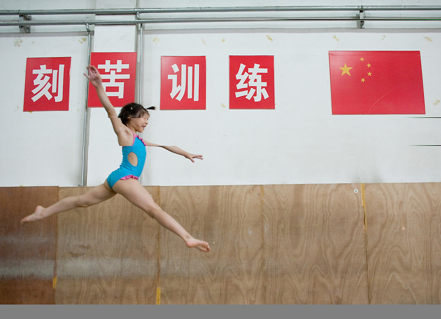 Young gymnasts in training at a sports school in Beijing.