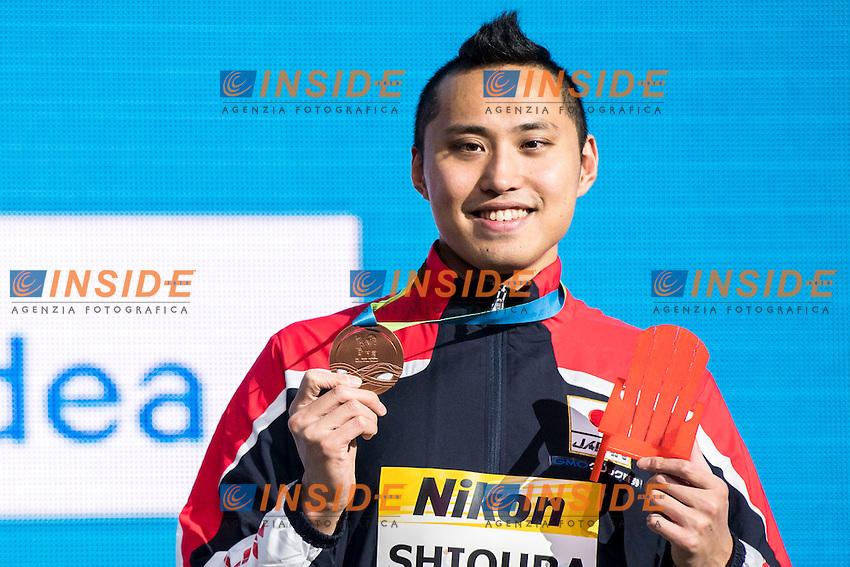 SHIOURA Shinri JPN Bronze Medal<br /> Men's 100m Individual Medley<br /> 13th Fina World Swimming Championships 25m <br /> Windsor  Dec. 9th, 2016 - Day04 Finals<br /> WFCU Centre - Windsor Ontario Canada CAN <br /> 20161209 WFCU Centre - Windsor Ontario Canada CAN <br /> Photo &copy; Giorgio Scala/Deepbluemedia/Insidefoto