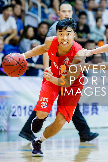 Cheng Ho Hang #18 of SCAA Men's Basketball Team goes to the basket against the Eastern Long Lions during the Hong Kong Basketball League game between Eastern Long Lions and SCAA at Southorn Stadium on May 29, 2018 in Hong Kong. Photo by Yu Chun Christopher Wong / Power Sport Images