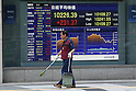 June 21, 2010 - Tokyo, Japan - A worker walks past an electronic stock board at the Tokyo Stock Exchange in Tokyo, Japan, on May 21, 2010. The Nikkei 225 Stock Average rose 242.99 points, or 2.4%, to 10238.01, its highest closing level since May 18.