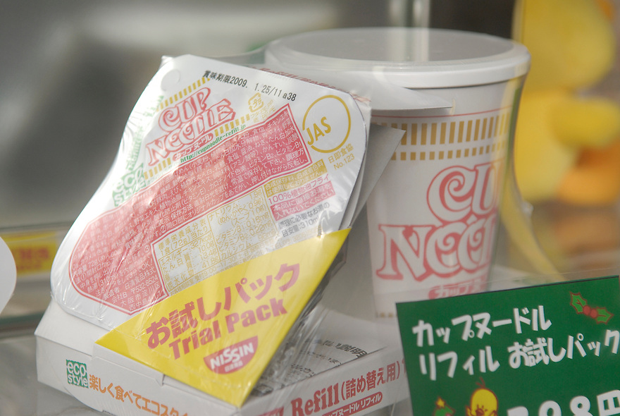 "An eco-friendly cup noodle ""refill"" pack.The Instant Ramen Museum in Ikeda, near the Japanese city of Osaka, has welcomed some 2 million visitors over the years. ."