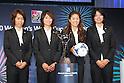(L to R) .Azusa Iwashimizu (JPN), .Kozue Ando (JPN), .Homare Sawa (JPN), .Saki Kumagai (JPN), .JUNE 4, 2012 - Football /Soccer : .Official Draw for the FIFA U-20 Women's World Cup Japan 2012 .in Tokyo, Japan. .(Photo by YUTAKA/AFLO SPORT) [1040]