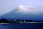 Mayon Volcano, Legazpi, Albay - Philippines