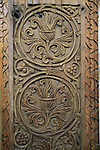 Carved wooden panel, al Aksa Mosque, Jerusalem, 8th century AD, on display at the Rockefeller Museum