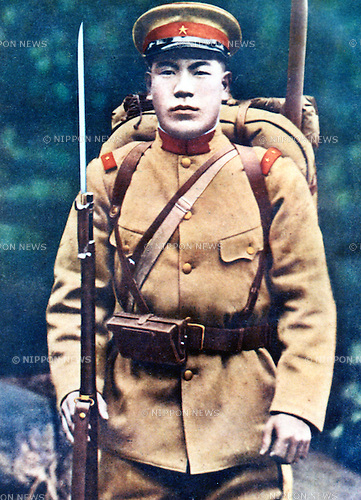 Undated - Susumu Kitagawa was one of the Bakudan Sanyushi (also called Nikudan Sanyushi, or The Three heroic Human Bullets), three soldiers who died while trying to blow up enemy escapement at short war between the armies of the Republic of China and the Empire of Japan in Shanghai, 1932. (Photo by Kingendai Photo Library/AFLO)