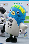 Narita city mascot character Unari-kun performs during the ''Local Characters Festival in Sumida 2015'' on May 30, 2015, Tokyo, Japan. The festival is held by Sumida ward, Tokyo Skytree town, the local shopping street and ''Welcome Sumida'' Tourism Office. Approximately 90 characters attended the festival. According to the organizers the event attracts more than 120,000 people every year. The event is held form May 30 to 31. (Photo by Rodrigo Reyes Marin/AFLO)